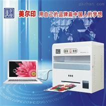 开印刷厂小批量高精度印彩页用的小型印刷机