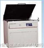 W-SP-1200C丝网晒版机