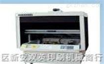 SBK-D1500 II全自动碘镓灯晒版机