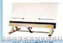 PDK-780PS版打孔机