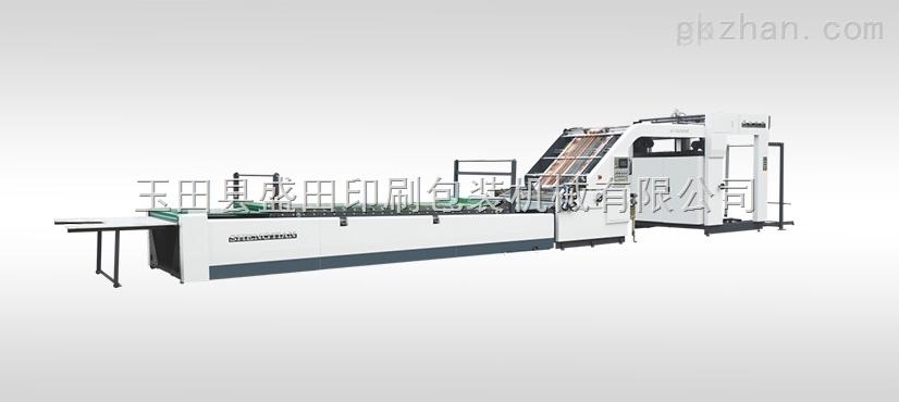 ST-CSY 全自动高速裱纸机
