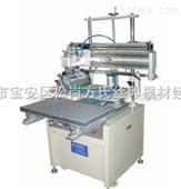 供应平面丝印机、曲面丝印机