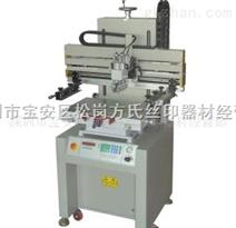 供应平面丝印机、   曲面丝印机