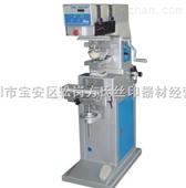 深圳S1/H2双头单色移印机