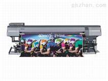 供应乐彩750国产写真机