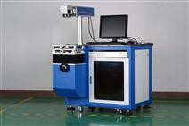 【供应】皮革激光雕刻机 皮革激光切割机 五金激光打标机