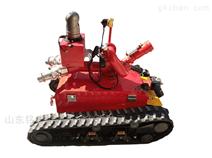 智能消防灭火机器人