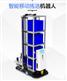 智能料箱拣选机器人