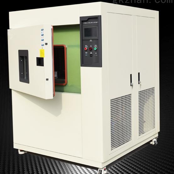 成都温度循环冲击试验机