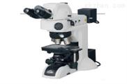 尼康正置金相显微镜LV100ND