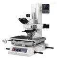 STM-3020M系列工具显微镜
