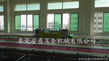 台板自动跑台印花机