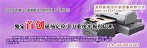 河南核磁引力定位万能印刷机/洛阳新福龙