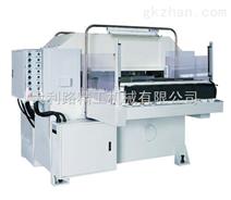 往返式自动送料液压模切机DLL—Y01