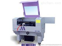 激光雕刻机/切割机