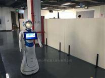 供應赛迪电子信息产业园迎宾教育機器人