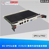 6U  CPCI工业主板 控制器i7/i5四代处理器