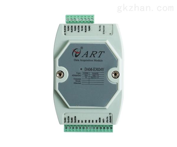 DAM-E3024Y- 数字量输入 继电器输出模块