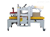 自动折盖封箱机GPC-50