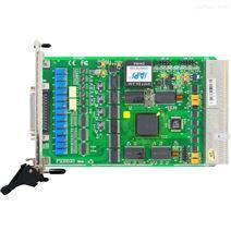 阿尔泰科技PXI8103数据采集卡,1MS/s 12位 4路同步模拟量输出 任意波形发生器