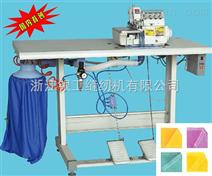 直驱式超高速包缝机(气动集屑装置) (YG700-4-13/LC)