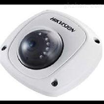 700TVL ICR红外迷你电梯半球型摄像机