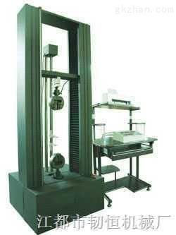 皮革材料试验机;编织袋拉力试验机