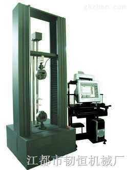 金属拉压试验机;橡胶压缩试验机;材料试验机