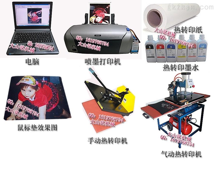 服装烫画机,服装烫钻图机,服装印画机,烫金机