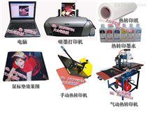 双铝烫画机,平板机,数字平板烫画机,T恤印花机