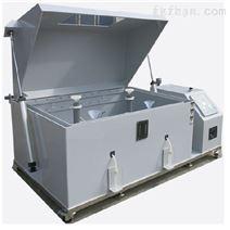 盐干湿复合盐雾腐蚀试验箱