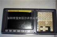 江苏常熟,太仓,昆山等FANUC发那科数控系统显示屏维修,发那科系统维修等