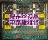 广东东莞麻涌工业电路板维修,东莞加工中心轴控卡维修,CPU板维修等