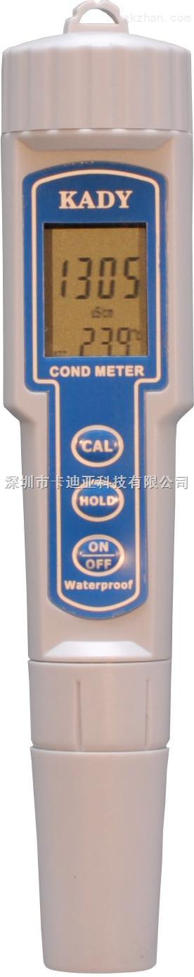 笔式数显盐度计 便携式盐度计 电子盐度计