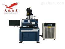 大鹏品牌200瓦400瓦四轴激光自动焊接机