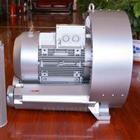 纸箱包装真空吸附旋涡气泵