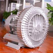 水产增氧漩涡气泵