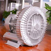 吸附式自动裁布机专用高压风机