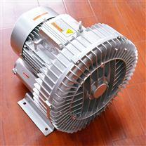 气体循环风机 真空吸附旋涡气泵