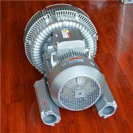 包装机械真空吸附旋涡气泵