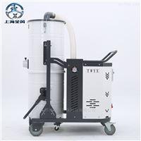 機械加工顆粒粉塵工業吸塵器