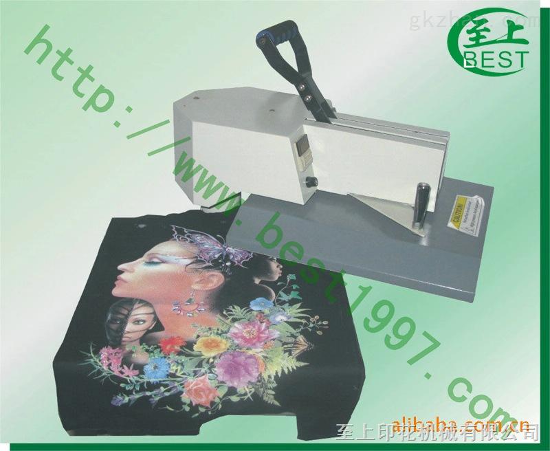 供应韩式摇头烫画机,平面烫画机,平烫机,摇头烫画机厂家直销,印花机,热转印摇头机,CE认证