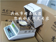 供应精泰牌JT-120卤素水分测试仪