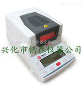 黑土湿度测量仪,土壤水分检测仪