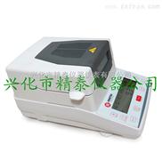 电池极片快速水分仪,磁粉水分测定仪