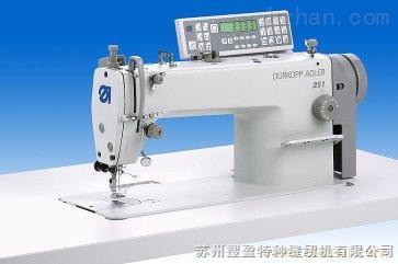 高速带刀平缝机(平缝机)