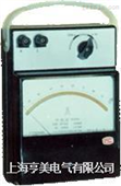 0.5级T77型电磁?#21040;?#30452;流毫安/安培/伏特表