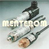 防爆壓力傳感器、防爆型壓力變送器