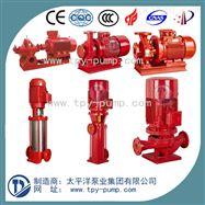 3CF認證消防泵