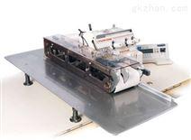 气动切线高速包缝机